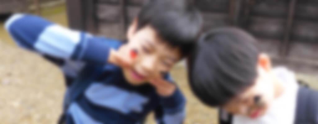 東京都東村山福祉園のイメージスライド4