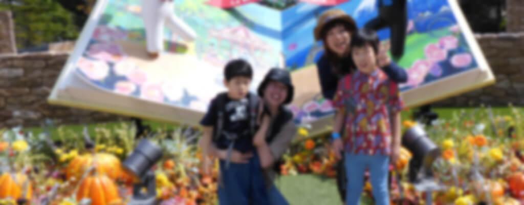 東京都東村山福祉園のイメージスライド1