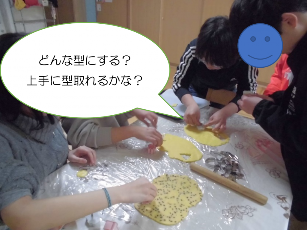 クッキー作りの様子3