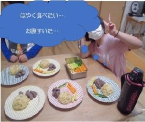 ご飯が待ちきれない児童たちの様子
