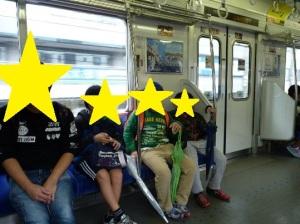 電車内での様子