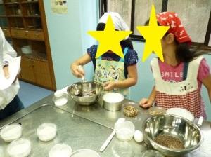 ケーキ作りをする様子3