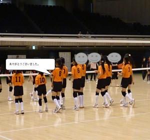 試合が終わって挨拶をしている写真