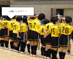 試合開始のあいさつをしている写真