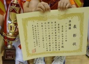 表彰状とトロフィーの写真