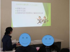 講座の写真