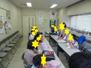 ミーティングの写真